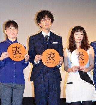 水川あさみ、主演映画『バイロケーション』初日あいさつを体調不良で欠席