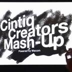 kzや関和亮ら異ジャンルのトップクリエイターが液晶ペンタブレットで創作! - Cintiq Creators Mash-Up
