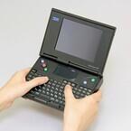 あの日あの時あのコンピュータ (10) 世界最軽量のPC/AT互換機はウルトラマン - 日本IBM「Palm Top PC 110」