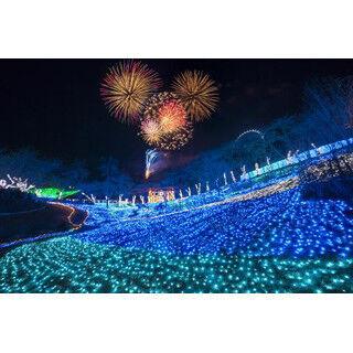 関東最大級イルミと花火の競演! さがみ湖リゾートでカウントダウンイベント