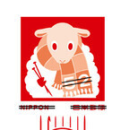 年賀状の切手、羊の編み物が12年かけて完成したのは本当だった!