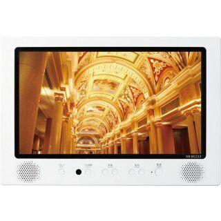 ツインバード、22V型フルハイビジョンパネルを採用する3波対応の浴室テレビ