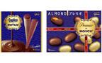 江崎グリコ、ROYCE'とコラボしたバレンタイン向けチョコレートを発売