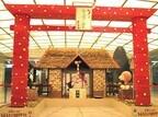 大阪府・なんばウォークに、お菓子でできた「縁結び神社」が出現