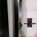 Corning、液晶テレビをスマホレベルまで薄型化できるガラス製導光板を発表