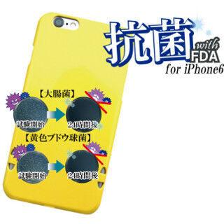 トーア、抗菌効果を持ったiPhone 6用ケース「AGFasT6」発売