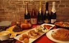 東京都港区で、世界5カ国の「泡」と各国のおせち料理を味わうイベント開催