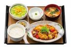 「やよい軒」が、「すけそう鱈と野菜の黒酢あんかけ定食」を新発売