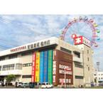 「ニコニコ書店会議」が香川県に上陸! ゲーマーのウメハラも登場
