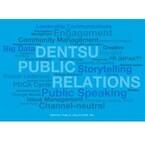 電通PRら、インフルエンサーを活用したコンテンツマーケティング領域で提携