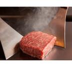 東京都・六本木などの鉄板焼店で日本最古の肉牛