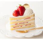 シャトレーゼ、産直の苺使用の「特撰ショートケーキ」など発売
