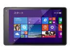 マウス、2万円台の8型タブレットにWindows 8.1 Pro搭載モデルを追加
