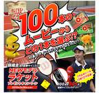 テニス・錦織圭のNEWモデルラケットが当たるキャンペーンを開催