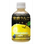 16年の歳月をかけてつくられた青森の黄色いりんご「トキ」のジュースが発売