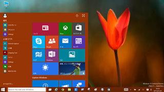 【先週の注目ニュース】Windows 10、無償アップグレードに(1月19日~1月25日)