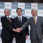 キヤノンMJ、新社長に坂田氏が就任 - 景気に左右されない強い会社を