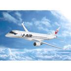 JALがMRJ購入における正式契約を締結 - 32機、初号機引渡しは2021年