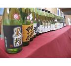 大阪府大阪市で長野の日本酒400種類が試飲できる「長野の酒メッセ」開催