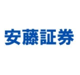 安藤証券、「株券等 ウェルカム ウィンターキャンペーン」実施