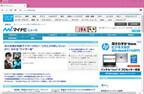 ブラウザ「Opera」最新安定版、閲覧中のタブをリスト表示する機能など追加