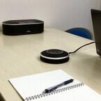 その簡単さにビックリ! ヤマハの遠隔会議用マイクスピーカー「YVC-1000」