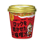 東京都・表参道に「ロックを聴かせた味噌カフェ」が期間限定でオープン