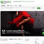 アドビ、ストックフォト販売サイト「Fotolia」の買収を完了