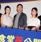 高岡早紀、25年ぶりの松岡錠司作品出演に「文句ばかり言われた!」と不満顔