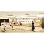東京都武蔵野市に「パティスリー キハチ アトレ吉祥寺」がオープン