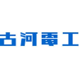 古河電工とUACJ、HDDディスク用ブランク材の販売・開発会社を設立