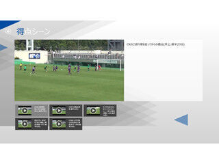 横浜F・マリノス、マイクロソフト製タブレット「Surface」でクラブ強化