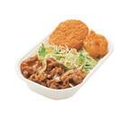 ほっかほっか亭、牛焼肉と唐揚、コロッケが付いた「得牛焼肉弁当」発売