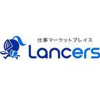 ランサーズとアイルが業務提携、ECサイトのアウトソーシングプランを提供