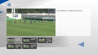 マイクロソフト、横浜F・マリノスとスポンサー契約 - チームにSurface提供