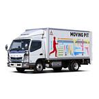 三菱ふそう、低燃費のロードサービス車を川崎環境国際技術展で披露