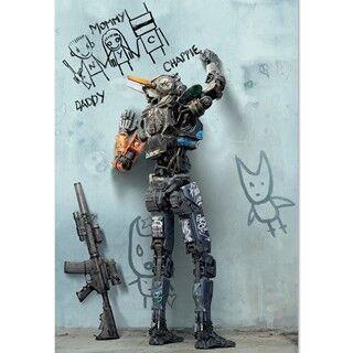 『第9地区』ブロムカンプ監督最新作、5月公開! 人工知能ロボットの成長描く