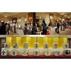 京都の日本酒を堪能する「京の名酒フェスティバル」開催
