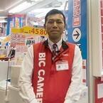 東京・渋谷のビックカメラ渋谷東口店がリニューアルオープン - 本館と別館の違い、相乗効果は?