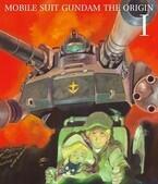 『機動戦士ガンダム THE ORIGIN』日本と同時に世界配信&BD発売も决定