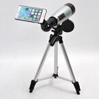サンコー、iPhoneに取付けることができる望遠鏡発売 - 45倍ズームが可能