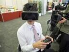 Oculus Riftを使ったバーチャル観光案内、楽天トラベルの取り組みとは
