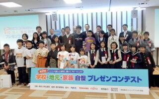 山田祥平のニュース羅針盤 (44) 学校・地元・家族自慢、小学生がパワポでプレゼン