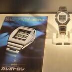 カシオ、「樫尾俊雄発明記念館」の拡大展示を報道陣に公開
