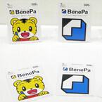 個人情報不要の新学習サービス「BenePa」を発表 - ベネッセ