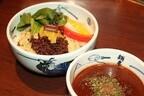 「麺屋武蔵」で、ガーナミルクを1.5枚使用した洋風