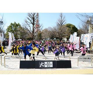 東京大マラソン祭り2014のメイン会場に田中理恵さん、よしもと芸人が登場