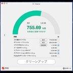 トレンドマイクロ、Mac向けの無料システムチューナーソフト「Dr. Cleaner」