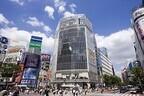東京都渋谷区、同性カップルに