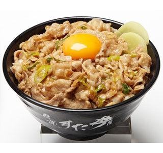 「伝説のすた丼屋」が東京都・高田馬場に登場 - 開店記念ですた丼が390円